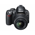 Nikon D3100 With  Lens AF-S DX NIKKOR 18-105mm f/3.5-5.6G ED VR