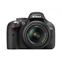 Nikon D5200 with D-ZOOM KIT: AF-S 18-55mm VRII + AF-S 55-200mm VRII Kit Lenses Nikon D5200 price in india, Nikon d5200m bundle.