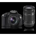 CANON EOS 600D Kit III - Canon Digital SLR camera